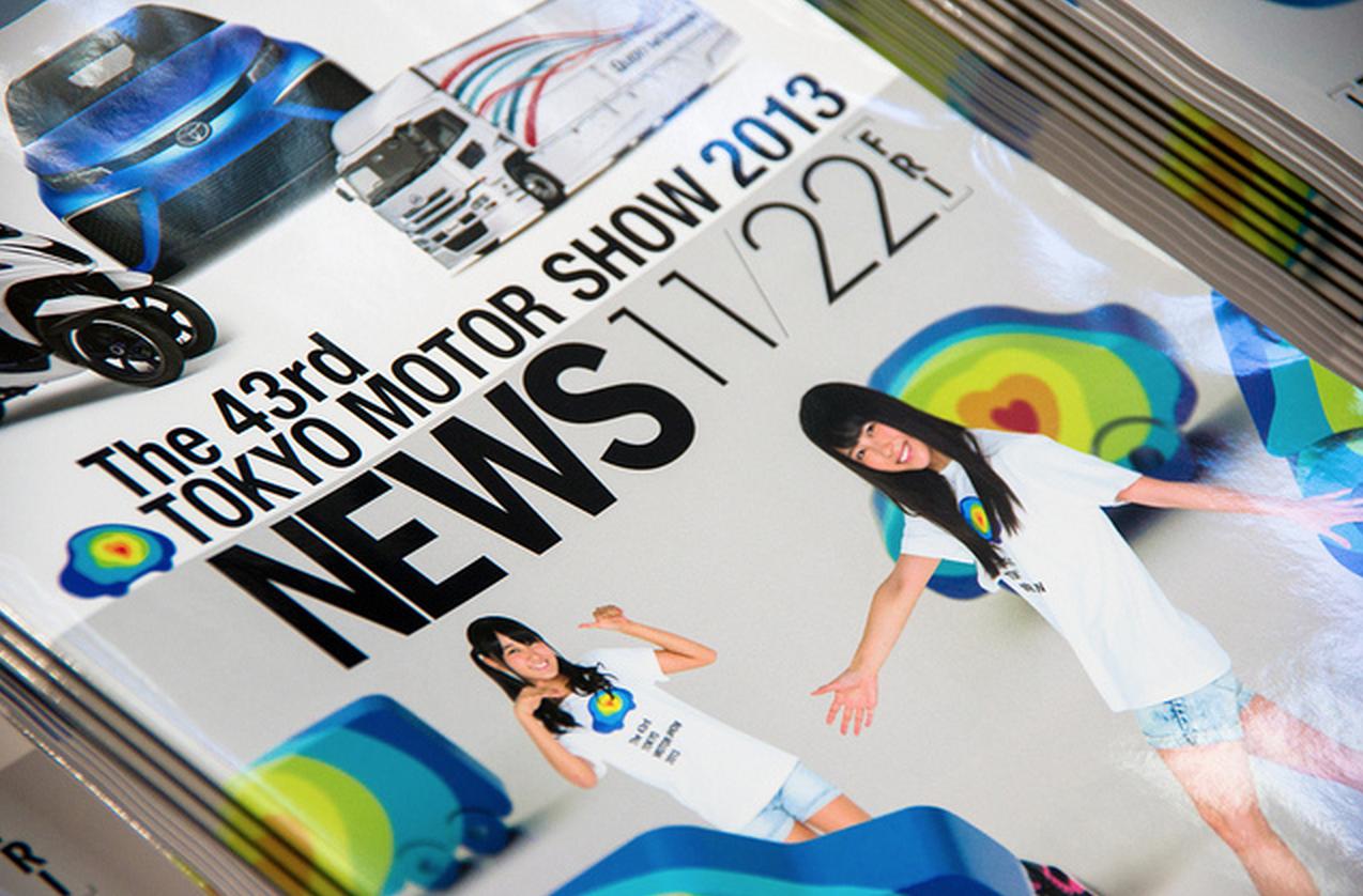 東京モーターショー2013