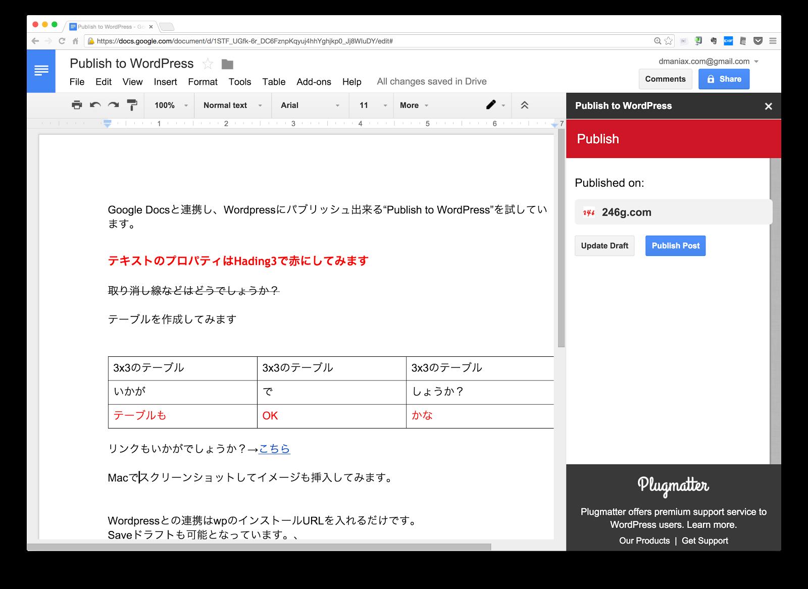 スクリーンショット 2015-01-02 17.22.10.png
