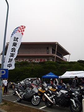 PA024911.jpg