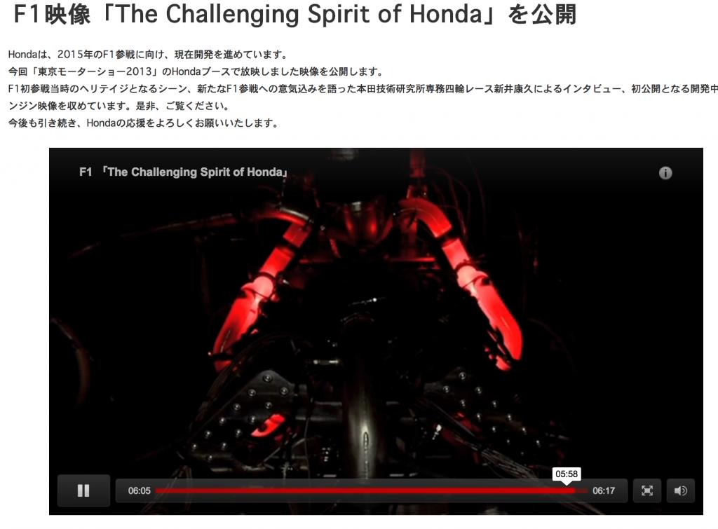 Honda F1 エンジン画像