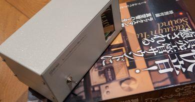 LUXMAN 快音! 真空管サウンドに癒される 特別付録:ラックスマン製真空管ハーモナイザー・キット (ONTOMO MOOK)