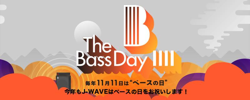 Bass Day IIII